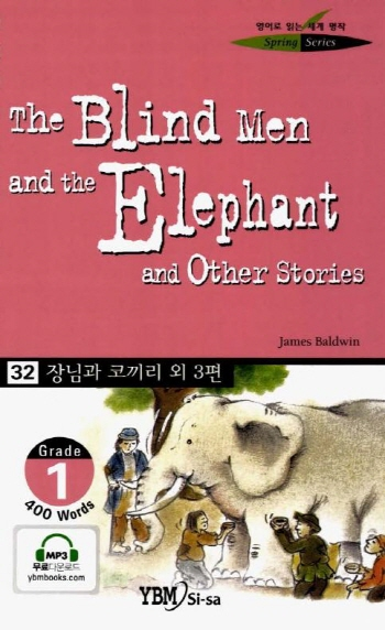 (The)Blind man and the elephant and other stories