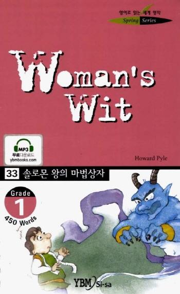 Woman's Wit