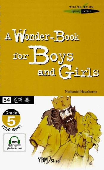 (A)Wonder book for boys and girls