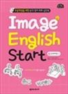 Image English Start 이미지 잉글리쉬 스타트 3 - 문화체험