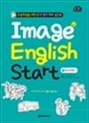 Image English Start 이미지 잉글리쉬 스타트 : 01 일상생활