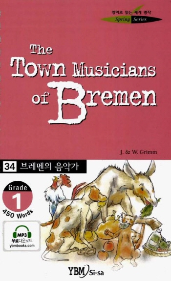 (The)Town musicians of Bremen