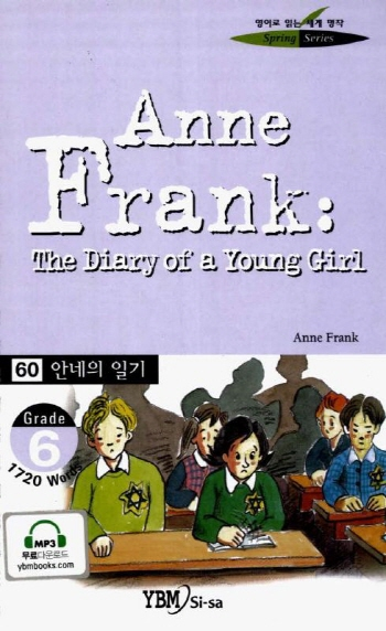Anne FrankThe Diary of a Young Girl